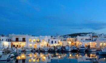 Πάρος lockdown Ελλάδα