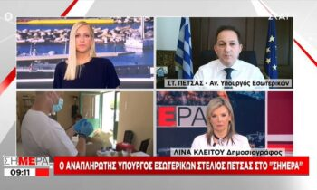 O αναπληρωτής Υπουργός Εσωτερικών Στέλιος Πέτσας, μίλησε για την κατάσταση σε ότι έχει να κάνει με τους μη εμβολιασμένους.