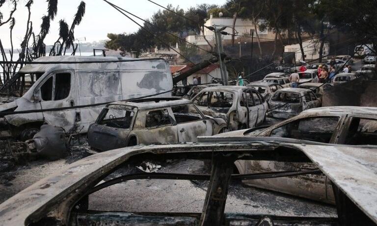 Σαν σήμερα: Τρία χρόνια μετά τη φονική πυρκαγιά στο Μάτι