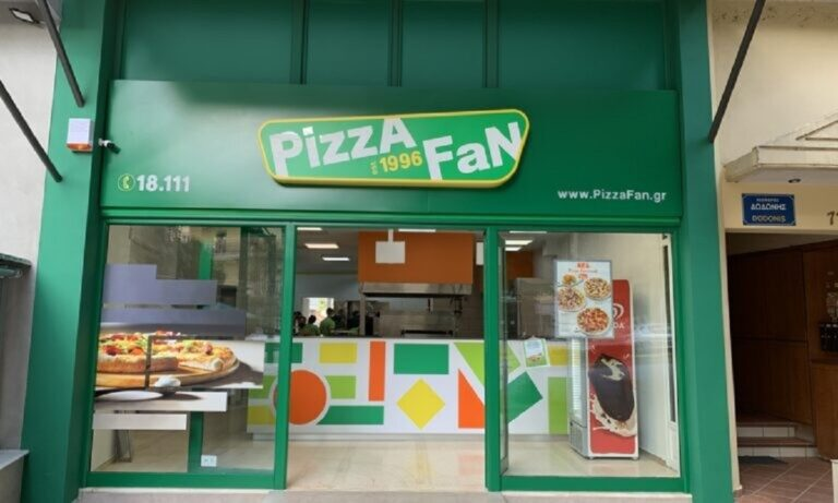 Pizza Fan: Δύο νέα καταστήματα σε Χαϊδάρι και Πέραμα