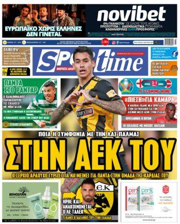 Εξώφυλλο Εφημερίδας Sportime - 8/7/2021