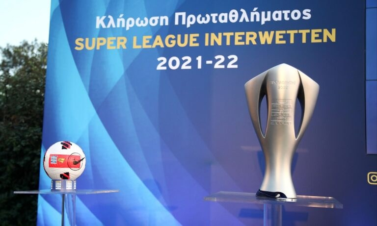 Super League 1: Το πρόγραμμα της σεζόν 2021-22