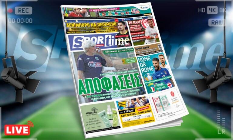 Sportime – Έντυπη έκδοση: Ο Παναθηναϊκός έχει μεταγραφικές ανάγκες και ο Γιοβάνοβιτς πρέπει να πάρει αποφάσεις (pic)