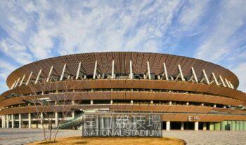 Την Παρασκευή 30 Ιουλίου ανοίγει η αυλαία του Στίβου στο Ολυμπιακό Στάδιο του Τόκιο στους Ολυμπιακούς Αγώνες με το πρόγραμμα της 1ης ημέρας.