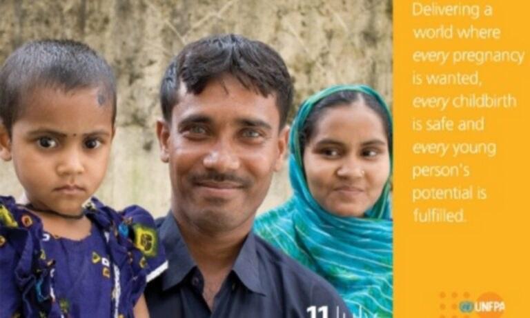 Η 11η Ιουλίου καθιερώθηκε ως Παγκόσμια Ημέρα Πληθυσμού το 1990 για να κάνει γνωστό στο ευρύ κοινό τα προγράμματα του Ταμείου για τον