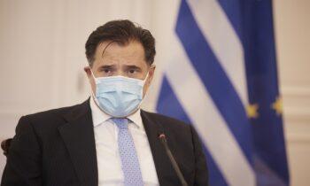 Άδωνις Γεωργιάδης: Η νόσηση του διπλά εμβολιασμένου υπουργού, αποδεικνύει πως το εμβόλιο δεν είναι πανάκεια και πως οι εκβιαστικοί διαχωρισμοί που γίνονται στην κοινωνία είναι παντελώς αβάσιμοι.