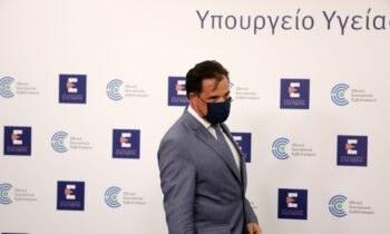 Ο Άδωνις Γεωργιάδης μέσω του Twitter έστειλε το δικό του μήνυμα στήριξης στον Κωνσταντίνο Μητσοτάκη, με αφορμή την επίθεση που εξαπέλυσε στηΜαρία Σάκκαρη στέλεχος του ΣΥΡΙΖΑ.