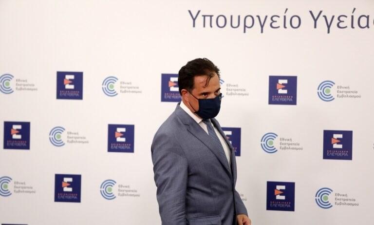 «Κώστα μου μην στενοχωριέσαι» : Το μήνυμα του Άδωνη Γεωργιάδη στον Κωνσταντίνο Μητσοτάκη
