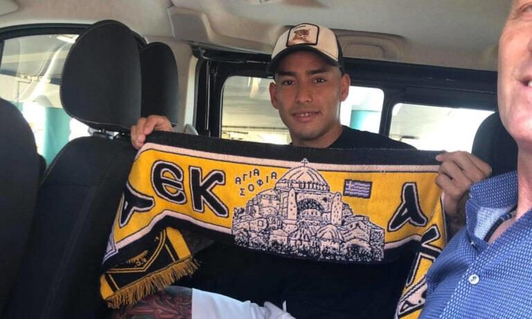 Ο Σέρχιο Αραούχο έφτασε σήμερα το απόγευμα στην Αθήνα, για λογαριασμό της ΑΕΚ.