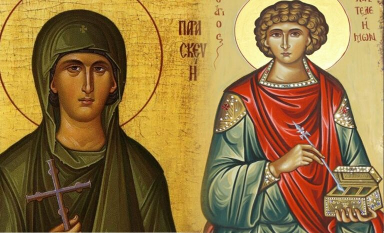 Αγία Παρασκευή και Άγιος Παντελεήμονας