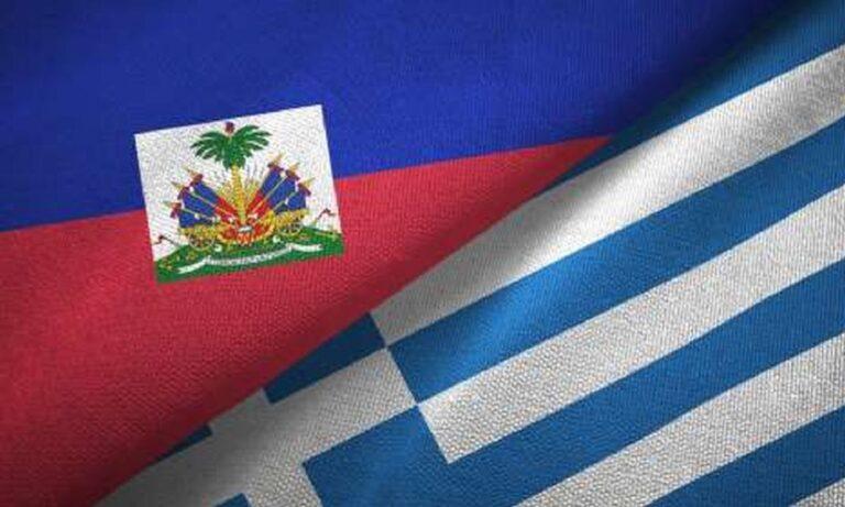 Αϊτή: Η ιδιαίτερη σχέση με την Ελλάδα