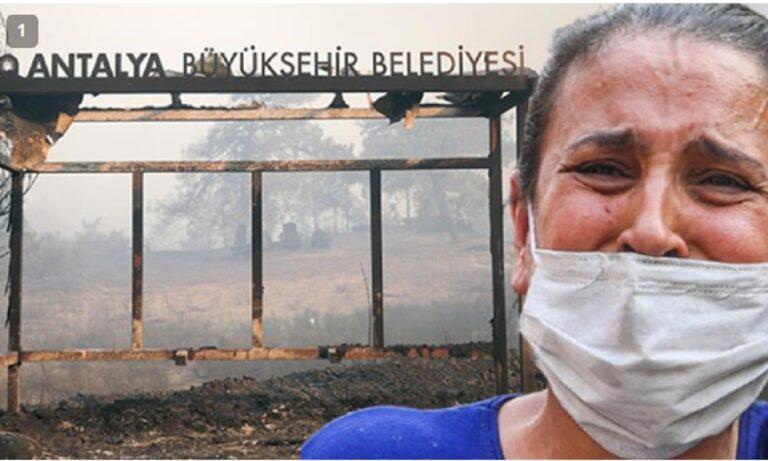 Τουρκία: Αγανάκτηση των Τούρκων – Εμείς έχουμε 2 πυροσβεστικά και η Ελλάδα 27 – Καιγόμαστε
