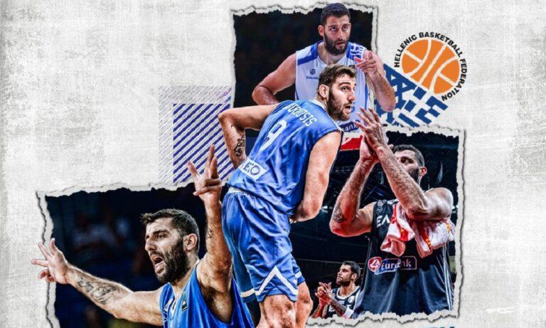 Ο κόσμος του μπάσκετ τιμά τον Μπουρούση