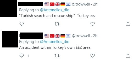 Ελληνοτουρκικά: Το ΑΠΕ έβαλε την Κρήτη στα ανοικτά των νότιων ακτών της Τουρκίας - Θα μας τρελάνουν στο Αθηναϊκό - Μακεδονικο Πρακτορείο Ειδήσεων;