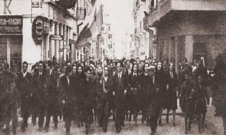 Σαν σήμερα: Οι αιματοβαμμένες διαδηλώσεις στην κατεχόμενη Αθήνα (1943)