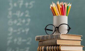 Διορισμοί Εκπαιδευτικών: Η σελίδα Εκπαιδευτικοί Πρωτοβάθμιας εκπαίδευσης γνωστοποίησε μέσω πίνακα τα κενά που αφορούν τους διορισμούς εκπαιδευτικών της πρωτοβάθμιας και δευτεροβάθμιας εκπαίδευσης σε όλη την Ελλάδα.