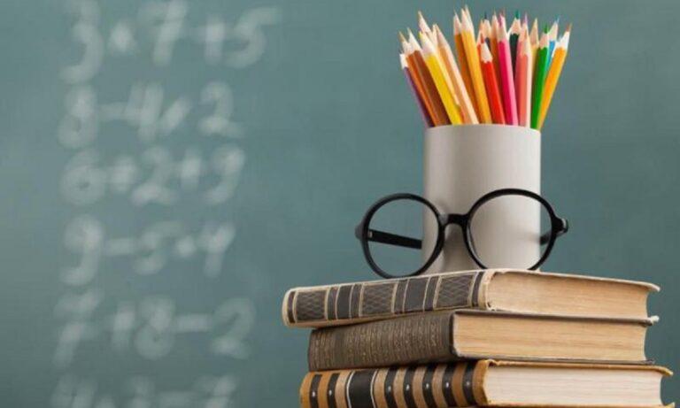 Διορισμοί Εκπαιδευτικών: Αυτά είναι τα κενά ειδικοτήτων