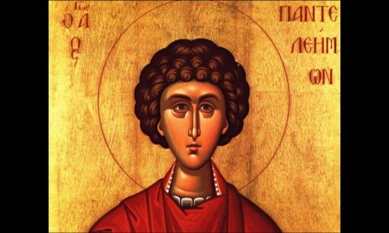 Εορτολόγιο Τρίτη 27 Ιουλίου: Ποιοι γιορτάζουν σήμερα