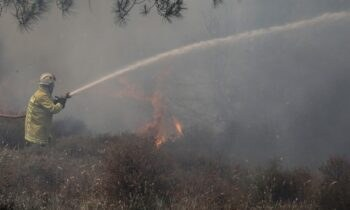 Φωτιά: Πολύ υψηλός κίνδυνος πυρκαγιάς (κατηγορία κινδύνου 4) προβλέπεται το Σάββατο 24 Ιουλίου 2021 για τις παρακάτω περιοχές της χώρας.