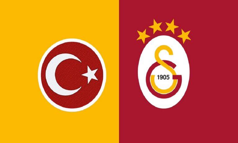 Ελληνοτουρκικά: Η ποδοσφαιρική Ομοσπονδία της Τουρκίας έβγαλε ανακοίνωση για Αθήνα και Γαλατασαράι!