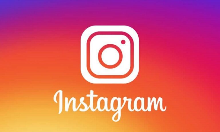 Ιδιαίτερα προσεκτικοί θα πρέπει να είναι οι χρήστες του Instagram καθώς είναι πιθανό να κάποιος επιτήδειος να τους κλέψει τους κωδικούς του προφίλ του.