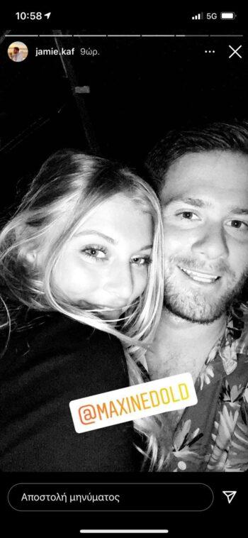 Survivor: Το πάνε για γάμο ο Τζέιμς και η αγαπημένη του; (pic)