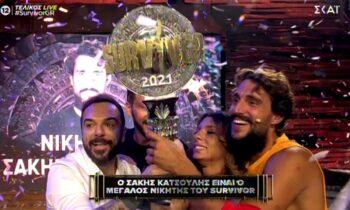 Survivor τελικός: Το ριάλιτι επιβίωσης, που καθήλωσε το τηλεοπτικό κοινό για πολλούς μήνες ολοκληρώθηκε χθες με τον μεγάλο τελικό, που έκανε ρεκόρ.