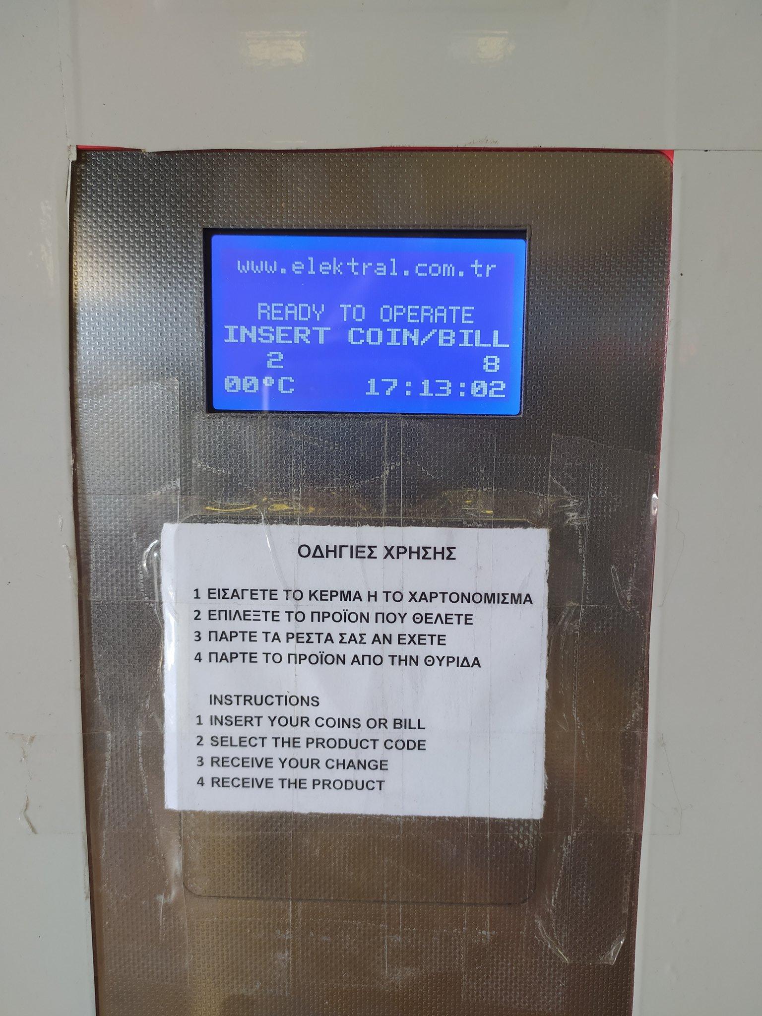 ΤΡΑΙΝΟΣΕ: Στον Σταθμό Λαρίσης στην υπάρχει μηχάνημα αυτόματης αγοράς αντισηπτικών στο οποίο υπάρχει φωτογραφία του δικτάτορα Κεμάλ Ατατούρκ!