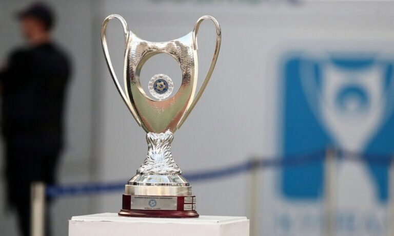 Κύπελλο Ελλάδας: Ανακοινώθηκε ο τρόπος διεξαγωγής για τη νέα σεζόν – Στις 21/5 στο ΟΑΚΑ ο τελικός