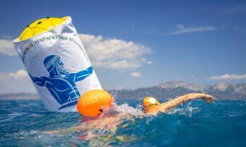 Το παγκόσμιο κολυμβητικό γεγονός του Αυθεντικού Μαραθωνίου Κολύμβησης διοργανώθηκε με απόλυτη ασφάλεια και επιτυχία για 2η συνεχή χρονιά στις 2-4 Ιουλίου 2021, στον Δήμο Ιστιαίας – Αιδηψού.