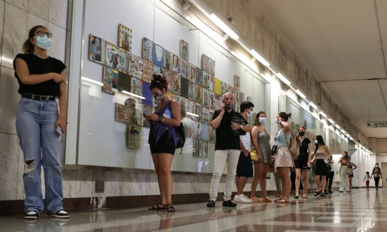 Κορονοϊός: 2.845 νέα κρούσματα και 12 νέοι θάνατοι