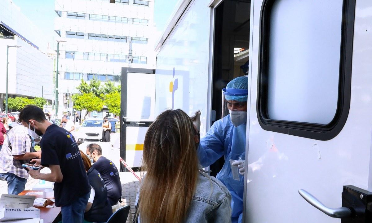 ΕΟΔΥ: Τα σημεία που θα γίνονται δωρεάν rapid tests τη Δευτέρα