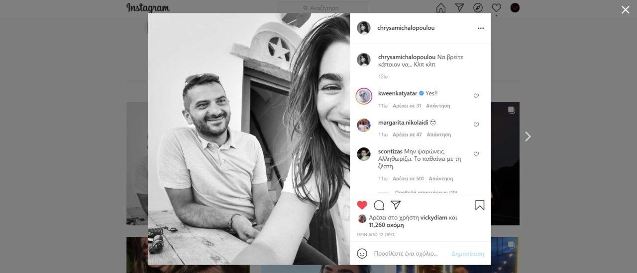 MasterChef: Ερωτευμένος φουλ είναι ο Λεωνίδας Κουτσόπουλος, που δε σταματάει να το δείχνει με κάθε ευκαιρία που έχει.