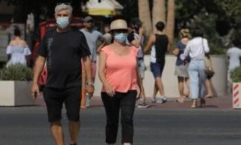 Κορονοϊός: Έγινε η καθιερωμένη ενημέρωση τουΕΟΔΥ την Παρασκευή (30/7), αναφορικά με την εξέλιξη της πανδημίας στην Ελλάδα.