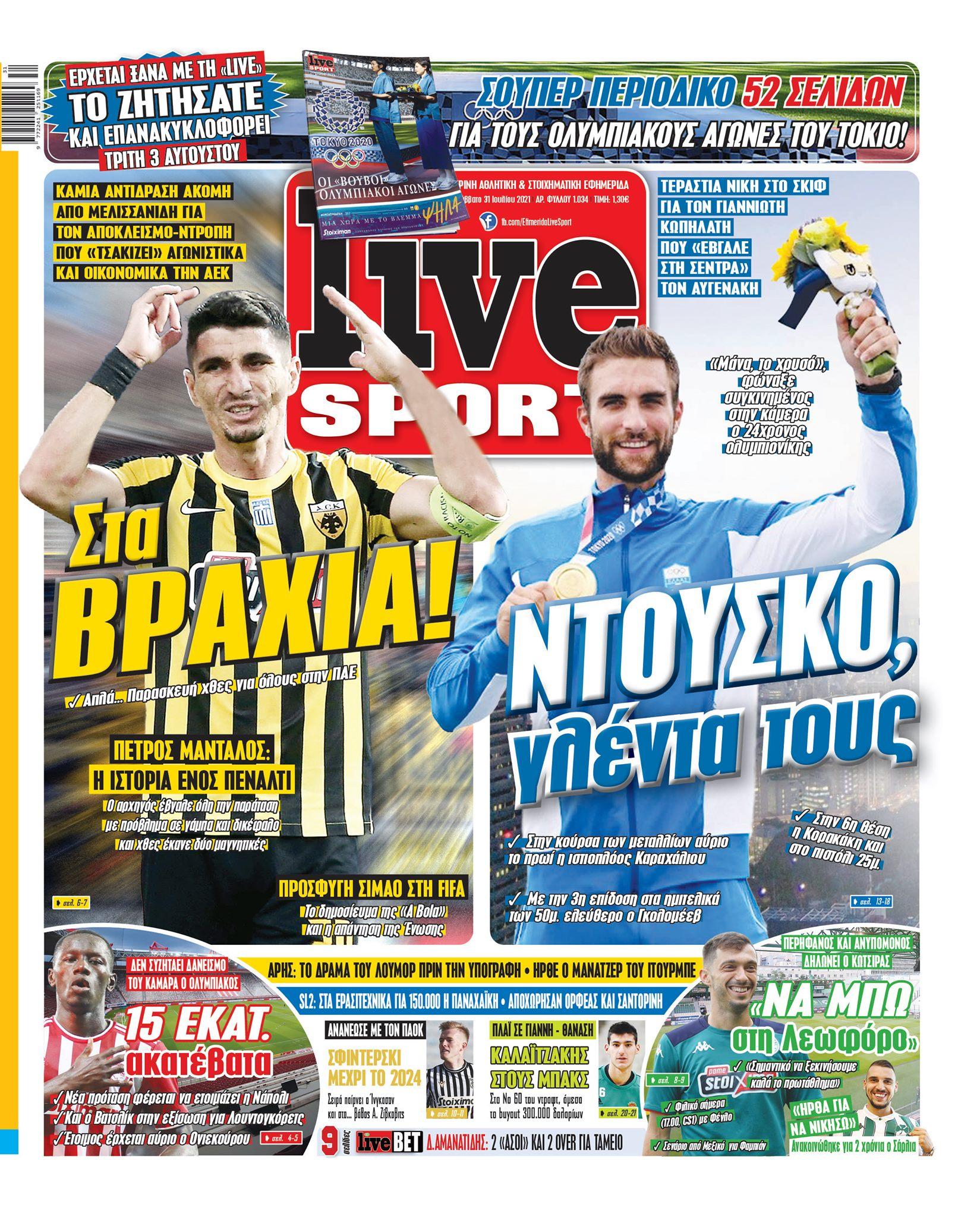 Live Sport 31.7
