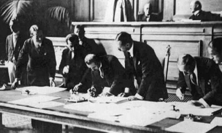 Σαν σήμερα: Υπεγράφη η ιστορική συνθήκη της Λωζάνης