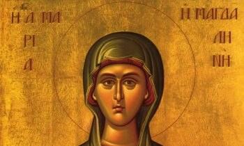 Εορτολόγιο Πέμπτη 22 Ιουλίου: Ποιοι γιορτάζουν σήμερα