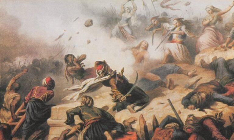 Σαν Σήμερα 26/7 του 1822 πραγματοποιείται η μάχη στα Δερβενάκια, με τους Έλληνες επαναστάτες να παίρνουν μία πολύ σημαντική νίκη για την ανεξαρτησία.