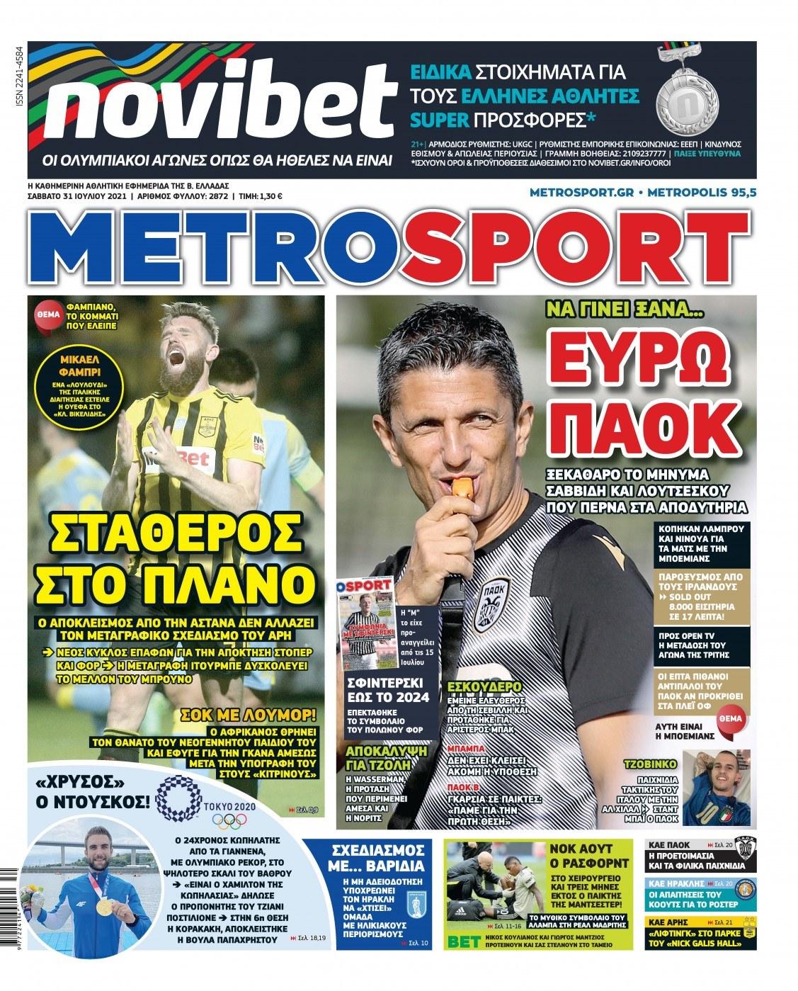 Metrosport 31.7