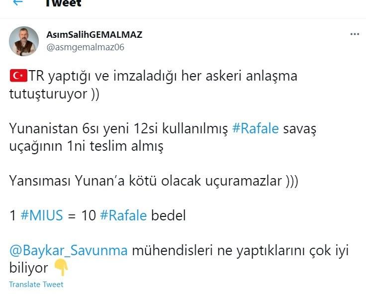 Toύρκοι: Ένα δικό μας drone μαχητικό θα κάνει για 10 Rafale, αναφέρεται στο διαδίκτυο