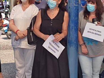 Υγειονομικοί του Πανεπιστημιακού Νοσοκομείου Λάρισας κατά του υποχρεωτικού εμβολιασμού