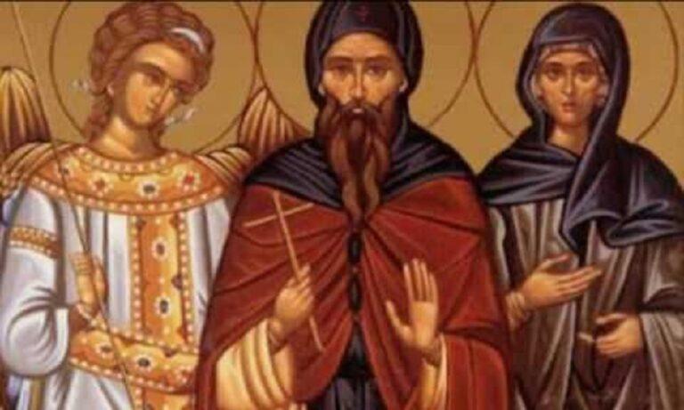 Εορτολόγιο Τρίτη 13 Ιουλίου: Ποιοι γιορτάζουν σήμερα
