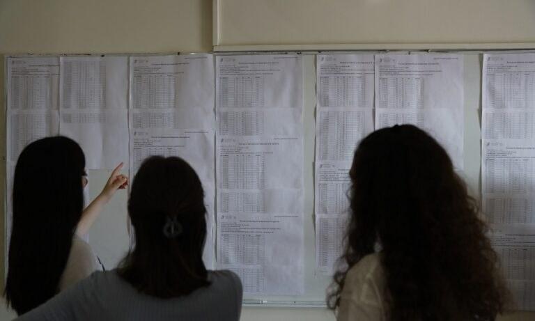 Μόρια Υπολογισμός: Έτσι θα μετατρέψετε τους βαθμούς των πανελληνίων 2021