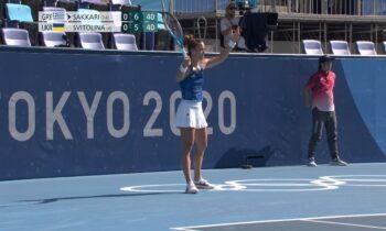 Ολυμπιακοί Αγώνες 2020: Έχασε το δεύτερο σετ η Μαρία Σάκκαρη!