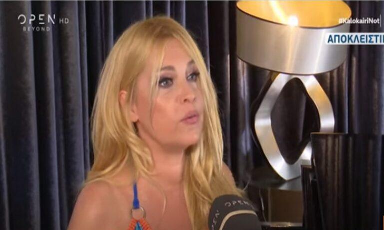 Σαμπρίνα: «Έτσι δέχτηκα σεξουαλική παρενόχληση σε σολάριουμ» – Πώς αντέδρασε