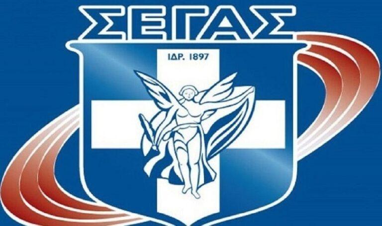Η μεγάλη συμφωνία της Διοίκησης του ΣΕΓΑΣ με την Aegean και οι αρνητές!