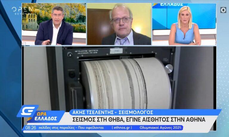 Σεισμός στη Θήβα: Προειδοποιεί ο Άκης Τσελέντης