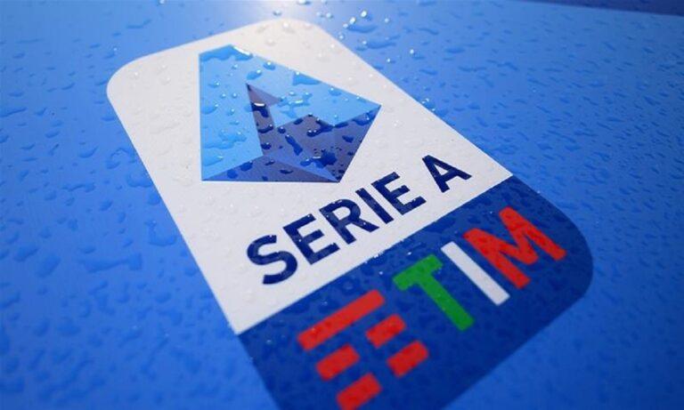 Σαν σήμερα: Γιουβέντους, Φιορεντίνα και Λάτσιο υποβιβάζονται στη Serie B μετά το σκάνδαλο Calciopoli
