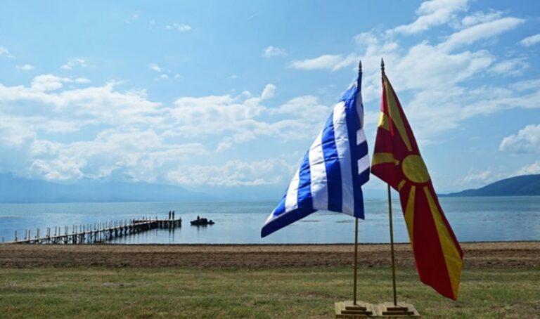Σκόπια: Άρθρα και δημοσιεύματα ακυρώνουν τη συμφωνία των Πρεσπών