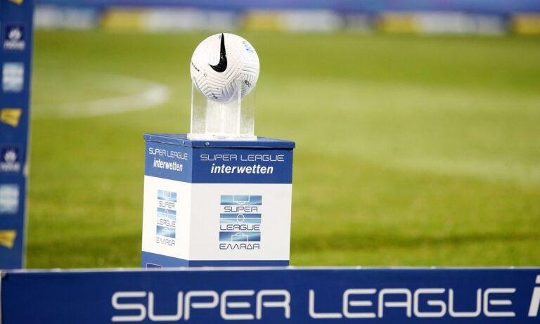 Super League 1: Μετατέθηκε για τις 26/7 η κλήρωση του πρωταθλήματος